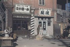 Barbershop, 1949 Seoul. Photo lightened from original at link, for visibility.