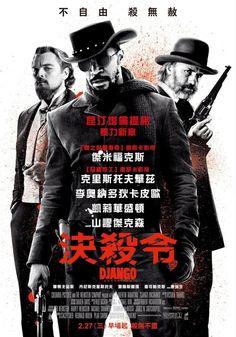 Django Unchained 【 FuII • Movie • Streaming