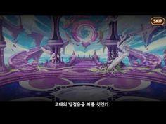 [세븐나이츠] 에피소드 16 천상의 계단 [Seven Knights] 바람돌