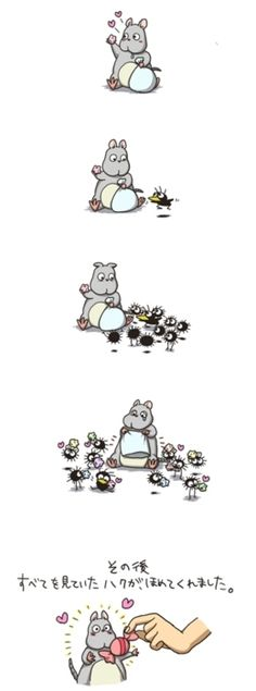 Spirited Away - Studio Ghibli / Hayao Miyazaki Studio Ghibli Films, Art Studio Ghibli, Hayao Miyazaki, Howl's Moving Castle, Chihiro Y Haku, Ghibli Tattoo, Studios, Film D'animation, Spirited Away