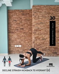 Fitness Workouts, Hiit Workout Videos, Hiit Workout At Home, Fitness Workout For Women, Muscle Workouts, Exercices Swiss Ball, Butt Challenges, Muscle Fitness, Workout Challenge