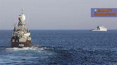 نیروی دریایی آمریکا دریافت هشدار از یک ناو ارتش ایران را تکذیب کرد http://ift.tt/2wThc1R  #در_تی_وی را در تلگرام دنبال کنید  @DORRTV #نيروي #دريايي #آمريكا#دريافت #هشدار