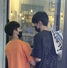 Emaknya dikacangin ok sip bagus ya kalian Daddy And Son, Father And Son, Produce Stand, Cant Live Without You, Love Him, My Love, Boyfriend Girlfriend, Kpop Boy, K Idols