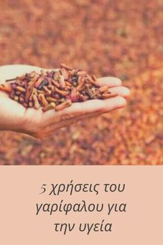 Health And Beauty, Beauty Hacks, Spices, Beans, Remedies, Homemade, Vegetables, Tips, Recipes