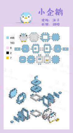 Easy Perler Bead Patterns, Melty Bead Patterns, Perler Bead Templates, Hama Beads Minecraft, Diy Perler Beads, Perler Bead Art, Beading Patterns, Hamma Beads 3d, Pearler Beads