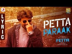 Petta - Petta Paraak Tamil Lyric - Rajinikanth - Sun Pictures - Anirudh Ravichander