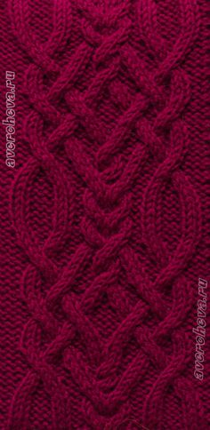 Really gorgeous Celtic knot cable pattern. Charted design. Learn cable knitting at http://knitfreedom.com/classes/cables-101