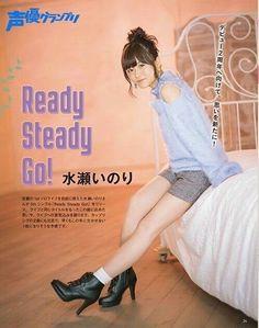 Voice Actor, Cute Woman, Japanese Girl, Venus, Beautiful Pictures, Asian, Portrait, Japan Girl, Headshot Photography