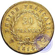 FRANCE 20 FRANCS NAPOLÉON EMPEREUR 1814W