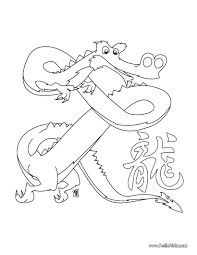 New Years Chinese Coloring Pages People