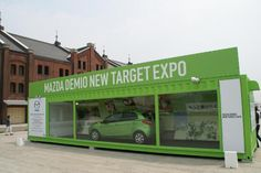 『MAZDA DEMIO NEW TARGET EXPO in 横浜赤レンガ』「イントロコンテナ」