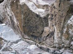 Sun God (rock art carvings in Helan Mountains, Mongolia)    http://www.bradshawfoundation.com/china/helan_mountains_gallery.php#