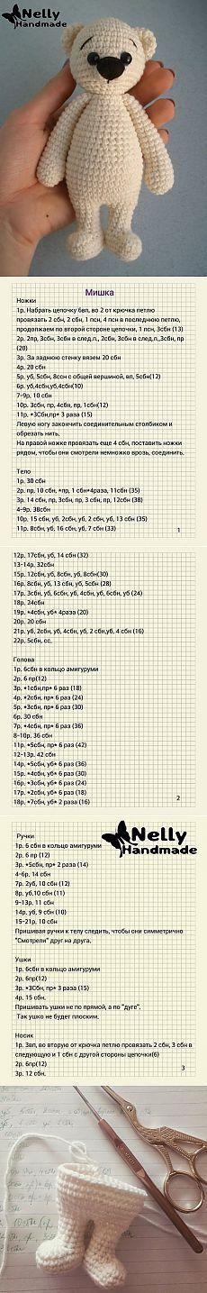 Akulya Дневник Akulya