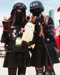 Aesthetic Japan, Aesthetic Grunge, Neko, Animals Name In English, Pretty Little Lies, Rainbow Six Siege Anime, Tactical Armor, You Are Cute, Police