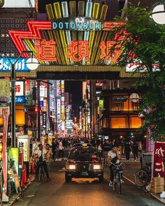 Image discovered by Find images and videos about travel, tokyo and photography on We Heart It - the app to get lost in what you love. Aesthetic Japan, Japan Photo, Arcade, Find Image, We Heart It, Times Square, Tokyo, Scenery, Explore