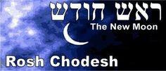 torah reading on rosh hashanah