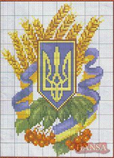 Gallery.ru / Фото #10 - Украинская символика. - Hansa