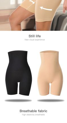 Shapewear For Wedding Dress, Knickers Pants, Mesh Yoga Pants, Slim Waist Workout, Thin Waist, Women's Shapewear, High Waisted Shorts, Fit Women, Thighs