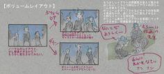 """""""【ボリュームレイアウト】  構図の雰囲気を調節するためレイアウトのボリュームを変えてみる。ボリュームを上げるとキャラの存在感と気迫も十分に。逆にスリムにすると小粋なスマートな存在感に。ボリュームの変化でレイアウトと意図をマッチさせる。"""" Storyboard, Filmmaking, Manga Anime, Composition, Gallery Wall, Layout, Animation, Comics, Drawings"""