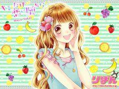 Kimi to Dake wa Koi ni Ochinai: Wallpaper  http://iloveshojo.tokyopop.de