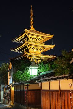 Pagoda of Yasaka in Kyoto