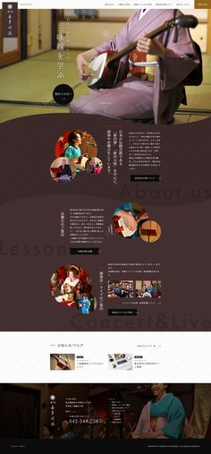Best Landing Page Design, Web Design Inspiration, Layout Design, Japanese, Map, Japanese Language, Location Map, Maps