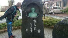 IMAGES OF MIZUKI SHIGERU ROAD | The Mizuki Shigeru Road