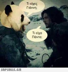 αστειες εικονες με ατακες Greek Memes, Funny Greek Quotes, Sarcastic Quotes, Stupid Funny Memes, Hilarious, Funny Stuff, Clever Quotes, Funny Times, Just Kidding