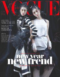 MAGAZINE COVER: Ji Hye Park & Sung Hee on Vogue Korea, January 2013