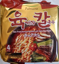 Pulmuone Non-Fried Ramyun Noodles with Spicy Beef Broth, Ounce (Pack of Beef Soup Recipes, Gourmet Recipes, Snack Recipes, Korean Beef Soup, Beef Broth, Convenience Food, Noodles, Fries, Spicy