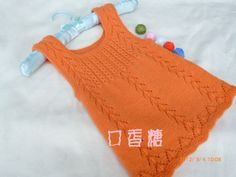 【转载】橘——简单就是美 - 夏日香气的日志 - 网易博客