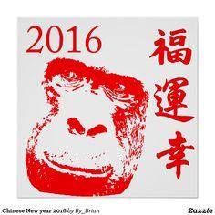 chinese_new_year_2016_poster-r23919c092574452d81ac5317ea31865c_w2q_8byvr_1024.jpg (1104×1104)
