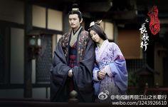 Chang Ge Xing 《秀麗江山之長歌行》 - Ruby Lin, Yuan Hong, Kenny Kwan - Page 3