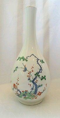 Stunning Vintage Kakiemon Three Friends of Winter Japanese Bottle neck Vase