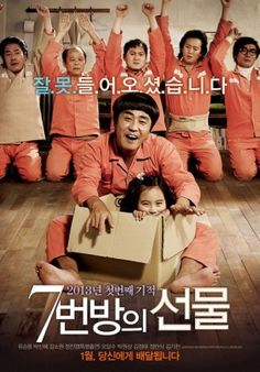 Miracle in Cell No.7. A MUST WATCH MOVIE!!!! Get ready with lots of tissues!