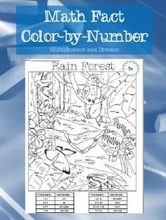Math fact color by number multiplication division for Division facts coloring page