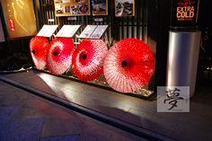 Japanese umbrellas  #japan #kyoto #umbrellas