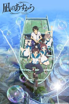 "MySF Short Short Reviews dives right into this review of ""Nagi no Asukara"", a gorgeously-animated TV series from Japan."