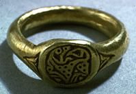 Anglo-Saxon Gold finger ring, with the pattern inlaid with Black Niello. from Selkirk, Scotland. late 9th century.