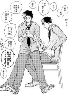 「【HQ腐】松及・青城ログ⑨」/「めこ」の漫画 [pixiv]