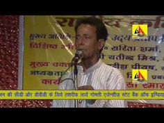 Jamuna Prasad Upadhyay Ayodhya Kavi Sammelan-2016