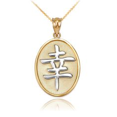 "Two-Tone Gold Chinese ""Lucky"" Symbol Oval Pendant Necklace Lucky Symbols, Chinese Symbols, Oval Pendant, Metal Necklaces, Cool Words, Pandora, Rose Gold, Pendant Necklace, Bonheur"