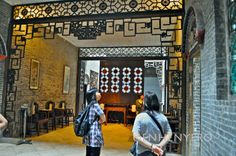 Chinese Fretwork Arch