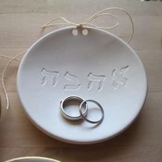 AHAVA Hebrew Ring Bearer Bowl | Paloma's Nest