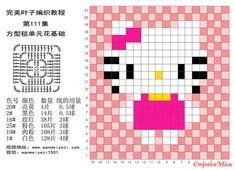 Hello Kitty baby pixel crochet blanket pattern - https://de.pinterest.com/pin/374291419012229821/
