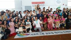 Jeunesse global  Singapore Expo 2015 열정적인 아시아최강 교육플랫폼 비즈니스전문그룹 서포트그룹 www.sponsor.so