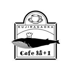Cafe結+1のロゴ:クジラの世界観 | ロゴストック
