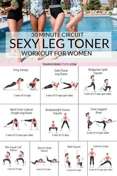 Just get sexy legs! # workout This exercise gives you the sexy legs that you have always dreamed of. A light workout for women in 30 minutes or less! Get these sexy legs by applying this leg toner at least three times a week. And see fast results. Fitness Workouts, Fitness Herausforderungen, Easy Workouts, At Home Workouts, Fitness Motivation, Health Fitness, Physical Fitness, Leg Workout At Home, Home Circuit Workout
