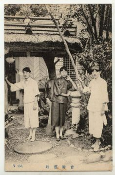 Taiwan Pictures Digital Archive - Taipics - Formosans