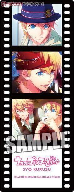 [Uta no Prince-sama] Clear Bookmarker Set [Kurusu Sho] (Anime Toy) Item picture 3